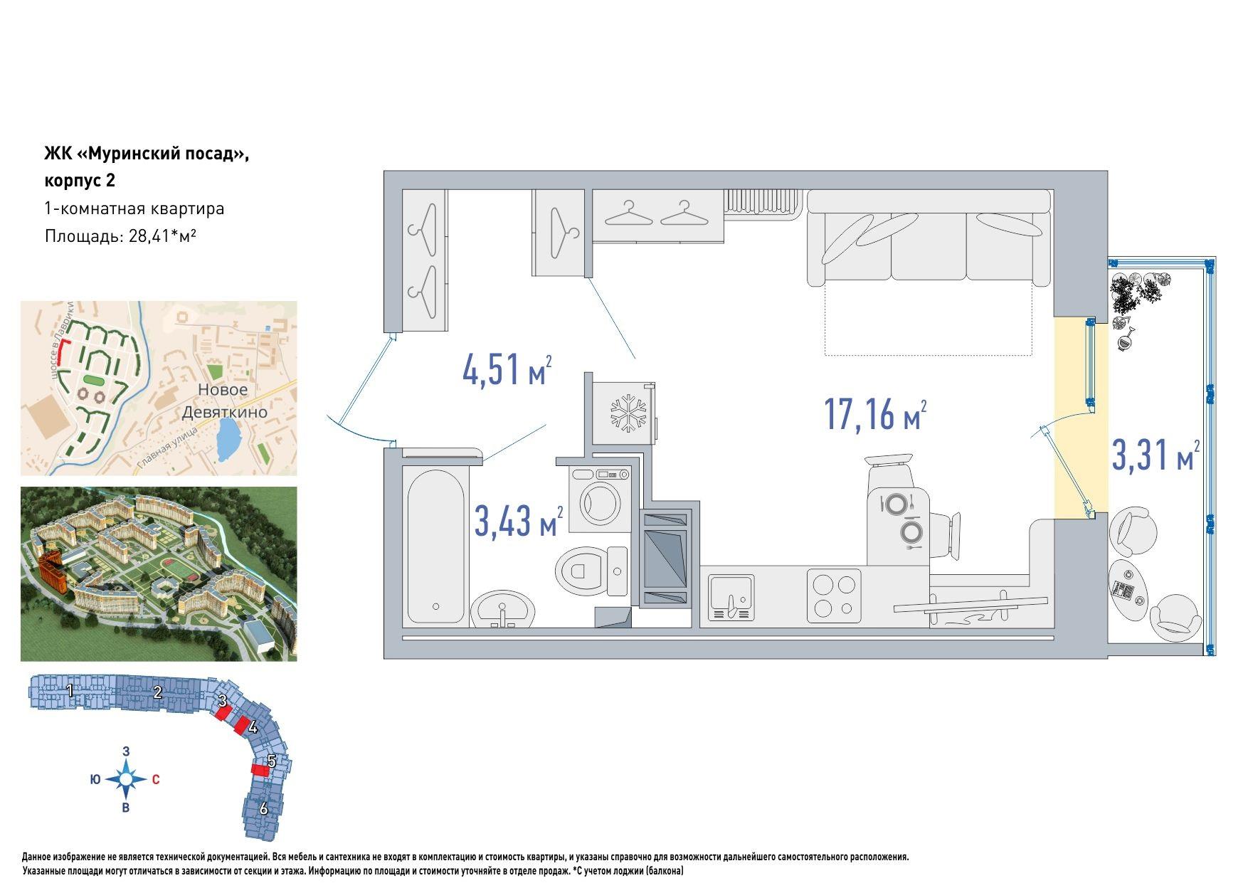 Планировка Студия площадью 25.1 кв.м в ЖК «Муринский Посад»